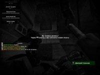 rp_nexus_zona_build0570002.jpg